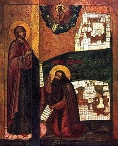 Икона Трифон Вятский перед Богоматерью