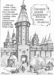 Спасская башня кремля нов