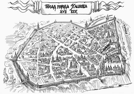 Фото 1 Посад города Хлынова (копия) ум