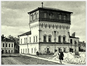 Вятка Дом купца Толмачева Снимок 1920-х  ггАвтор - Л. Шишкин ()