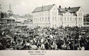 Дом Перминова рынок