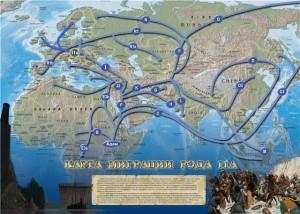 Миграция рода I1а