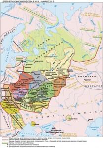 Русь 12-13 века хлынов