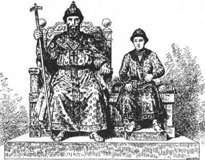 Василий II Темный с сыном иваном