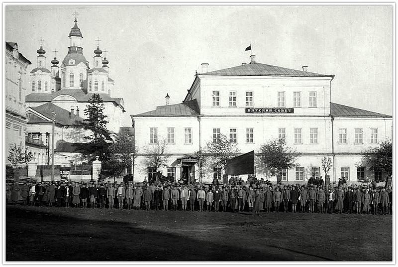 Бывшие палаты Вятской духовной консистории, 1746-1752 гг. Фото нач. 1920-х гг. (ГАСПИКО)