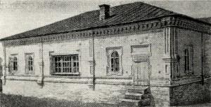 Питейный дом до реставрации